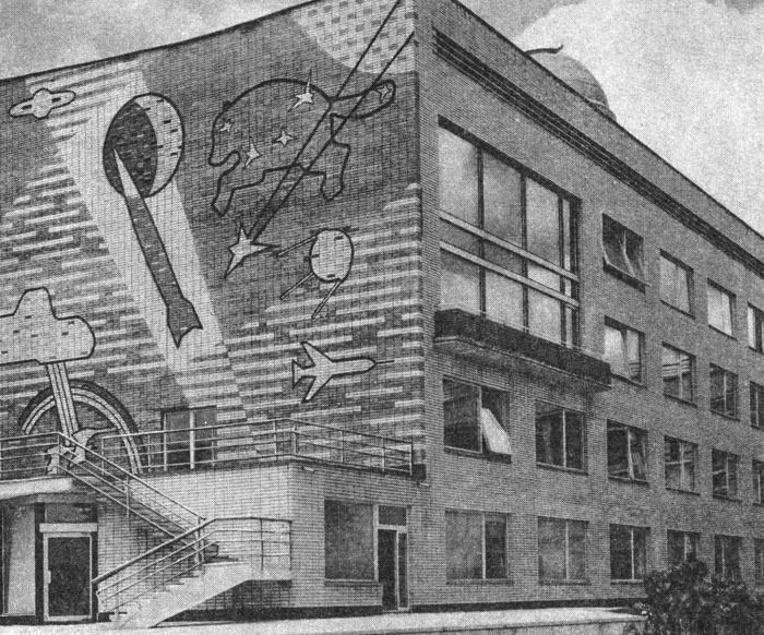 801874 Панно «Воздух» на фасаде Московского Дворца пионеров(1)