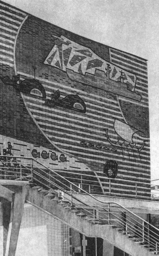 801871 Панно «Вода» на фасаде Московского Дворца пионеров(1)