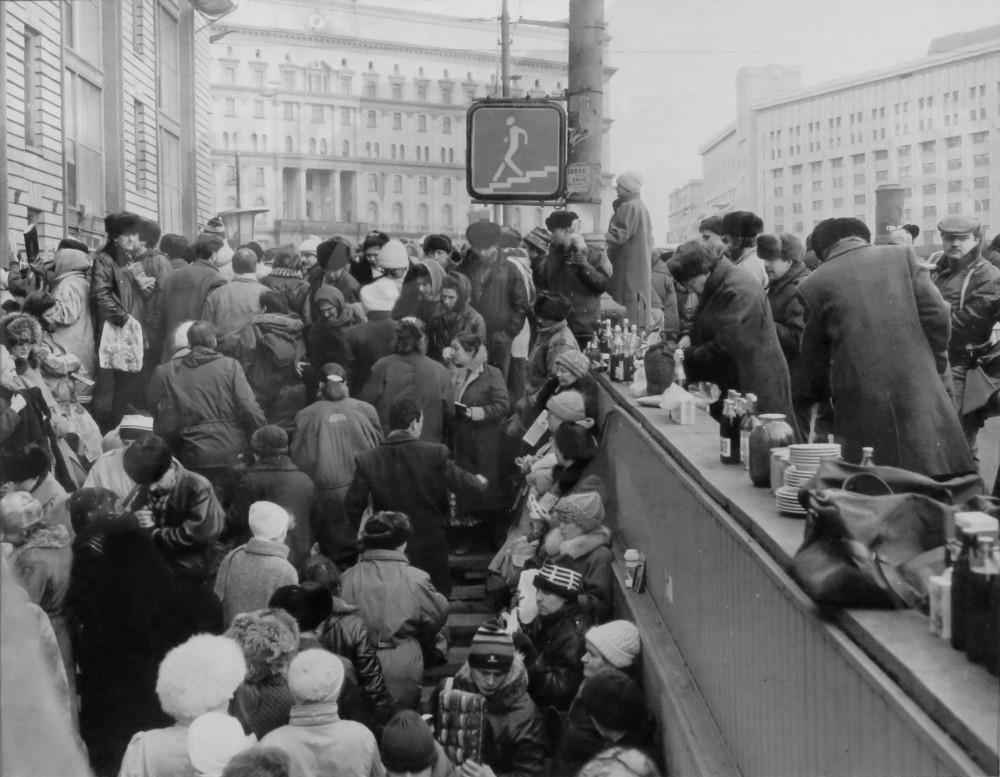 433294 Рынок на Лубянке перед _Детским миром_Александр Астафьев
