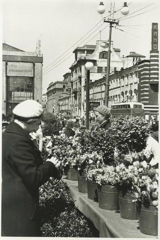Советская цветочница