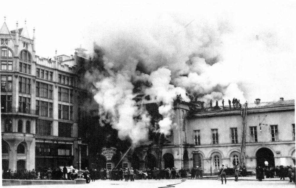 5064 Пожар в Малом театре