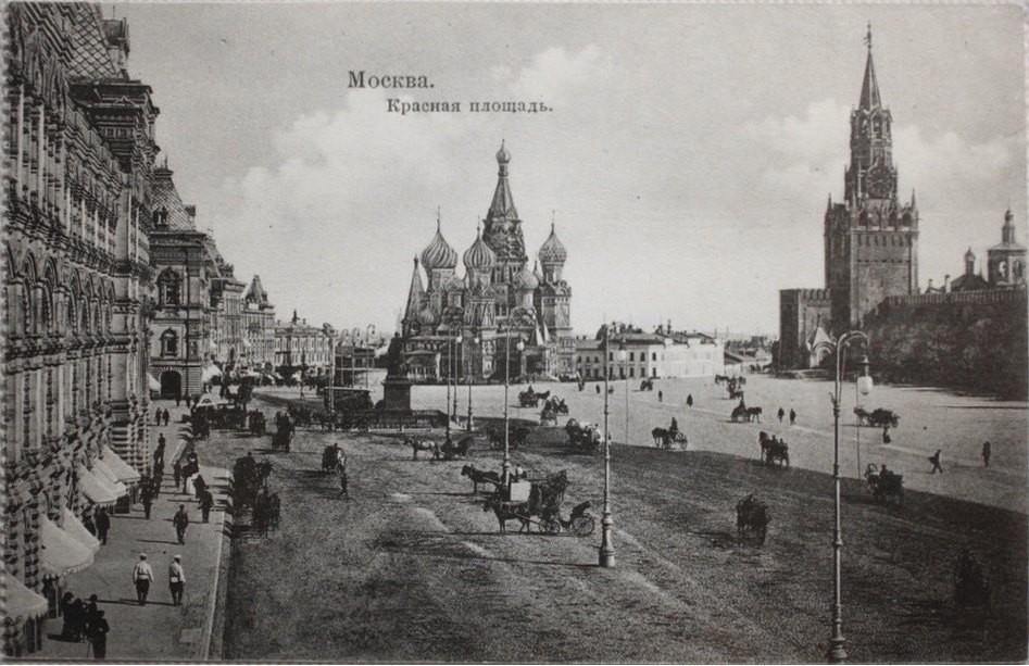 176219 Красная площадь