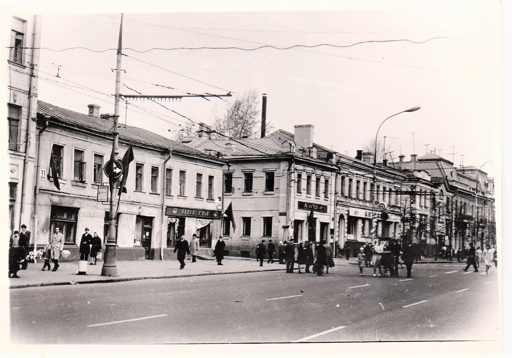 Угол Серединского переулка