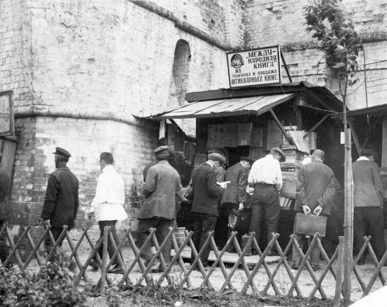 Книжная торговля у Китайгородской стены