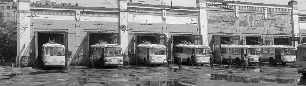 873934 Миусский троллейбусный парк имени Петра Щепетильникова