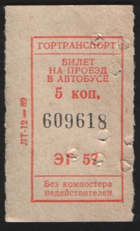 EgAAAgMH0OA-1920