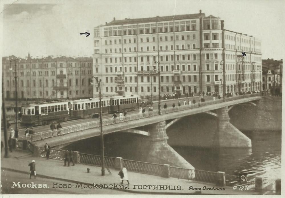 501 Москворецкий мост, _Ново-Московская_ гостиница
