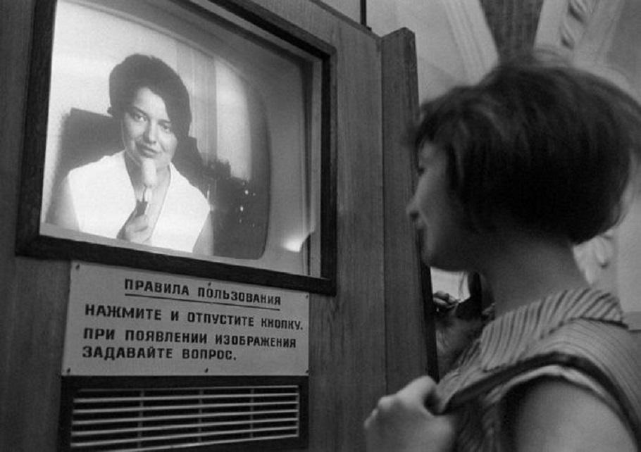 303167 Телевизионная справочная на станции метро _Комсомольская_ кольцевая