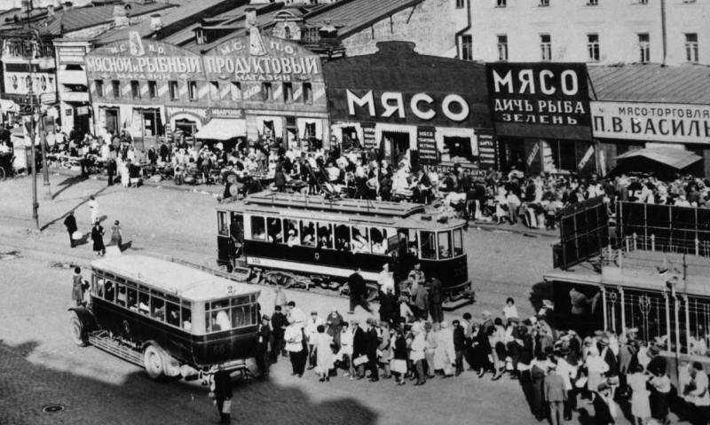 Мясо, трамвай и автобус