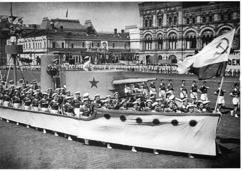 8851 Парад на Красной площади