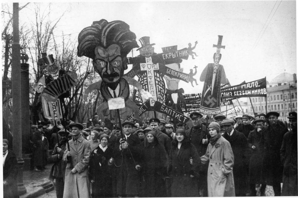 7160 Антирелигиозная демонстрация у Александровского сада