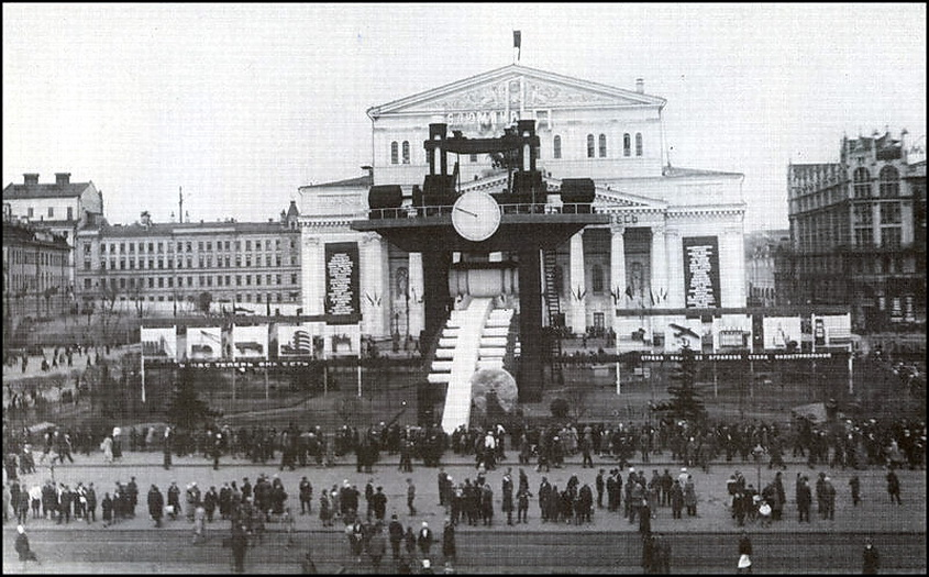 8503 Площадь Свердлова. Блюминг