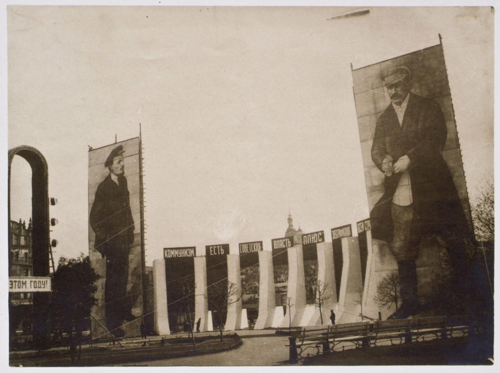 83702 Агитсооружение на площади Свердлова