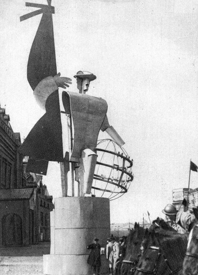 446877 Скульптура _Рабочий  1 мая 1930 года_