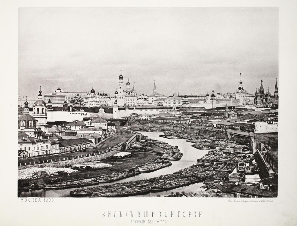 2. 3067 Вид со Вшивой горки (в сторону Кремля) 60-е