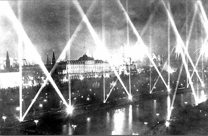 Салют Победы 1945