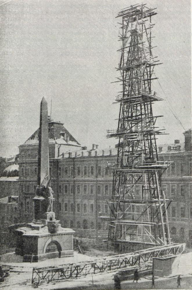 850467 Строительная площадка на улице Горького