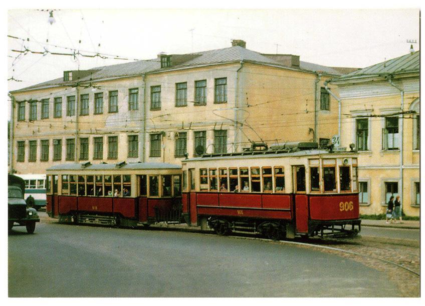 Старый добрый трамвай