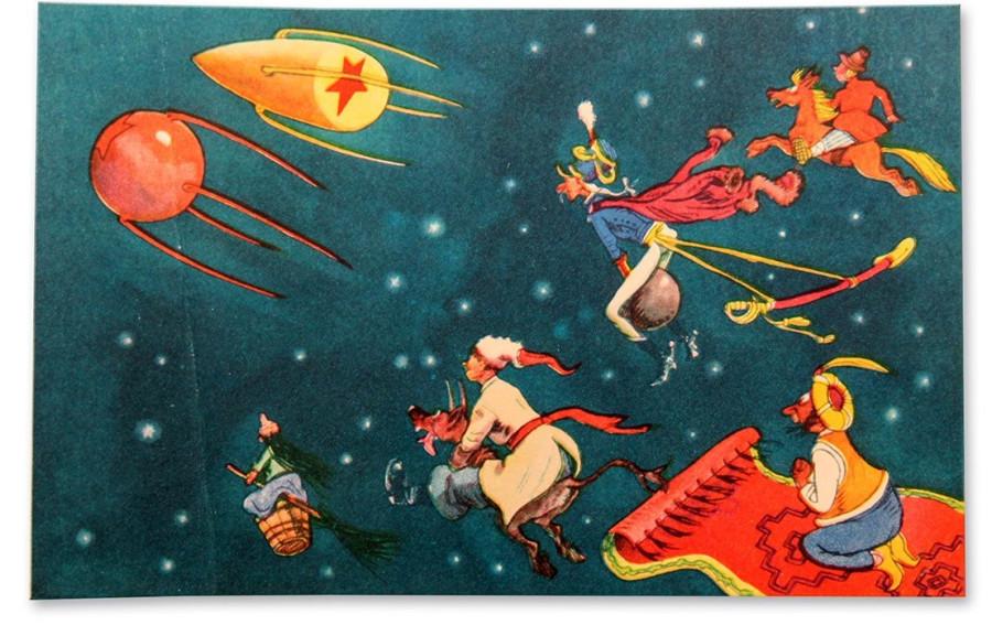 sovetskaja-otkrytka-ko-dnju-kosmonavtiki-razve-za-nimi-ugonishsja