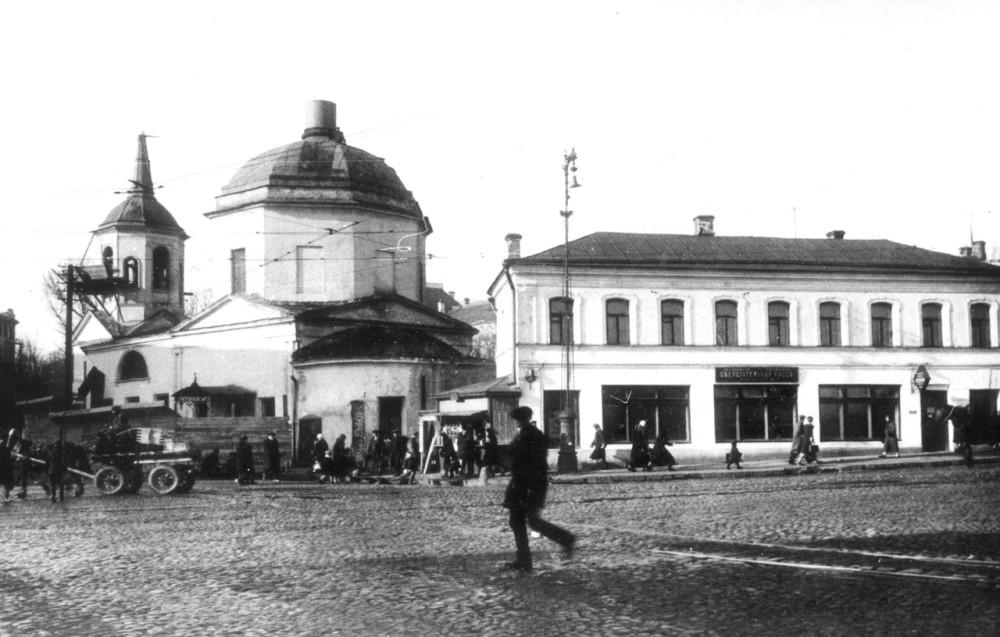 14069 Церковь Сошествия Святого Духа у Пречистенских ворот. Вид со стороны Волхонки
