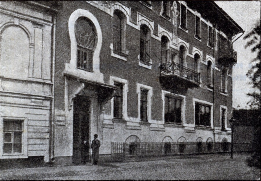 31231 Никитский бульвар (дом №7Б). Особняк графини Н.А. Шереметевой