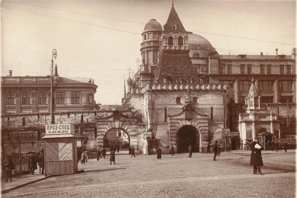 421387 Ильинские ворота Китай-города и Сергиевская часовня