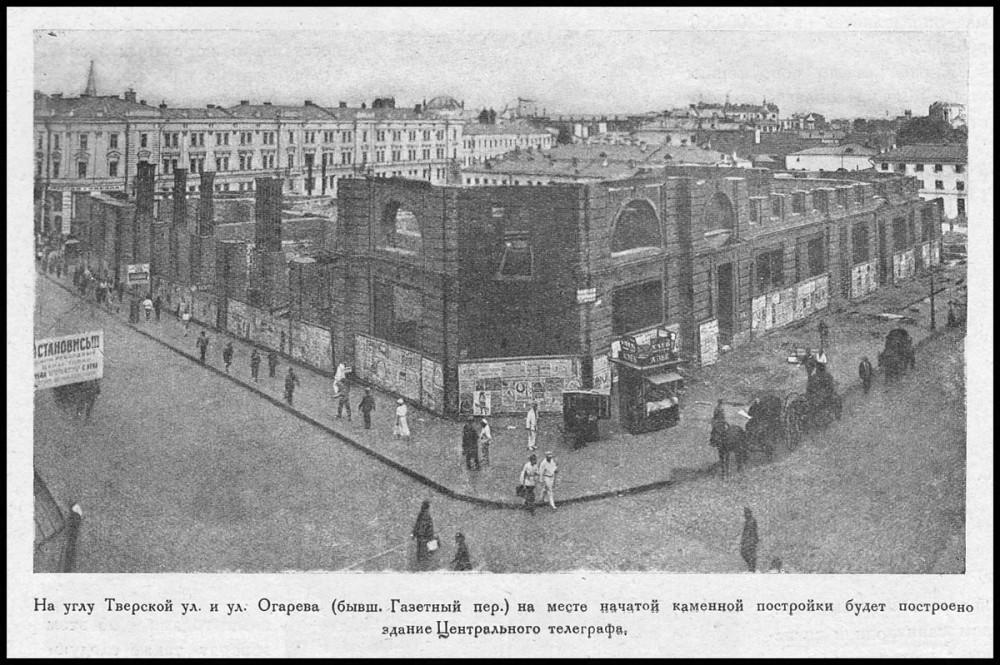 191485 Угол Тверской и Огарёва