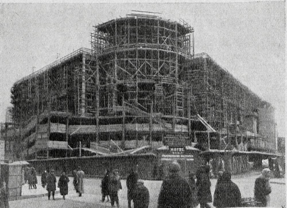 1009648 Постройка здания Центрального Телеграфа