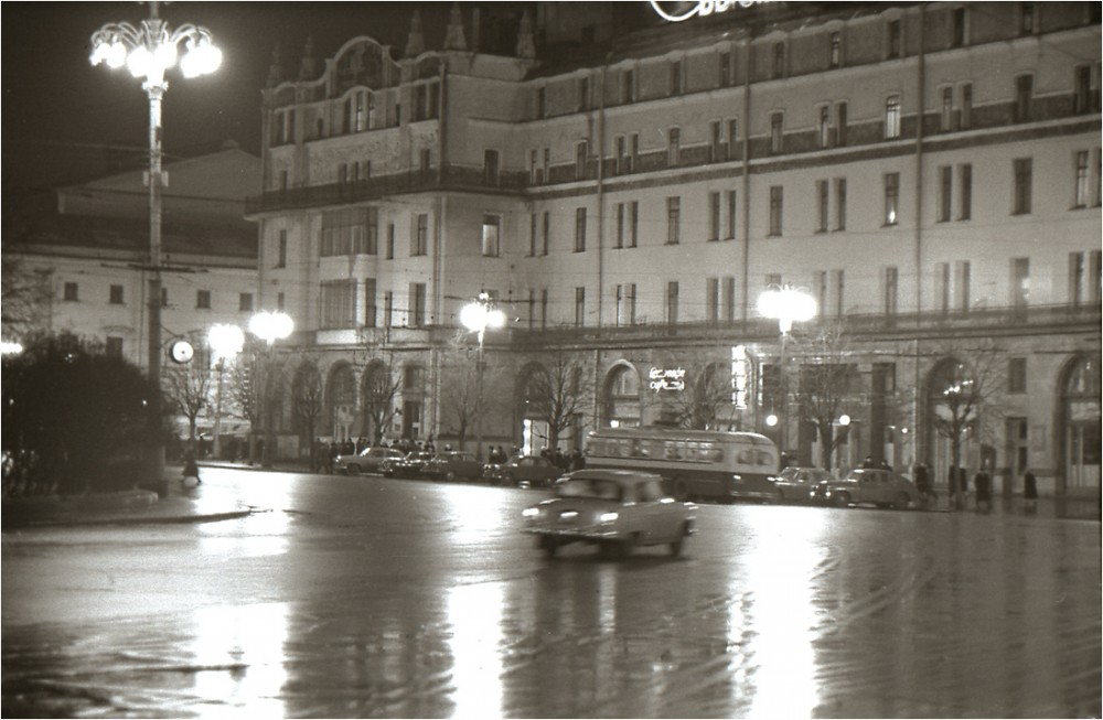 1963 Метрополь
