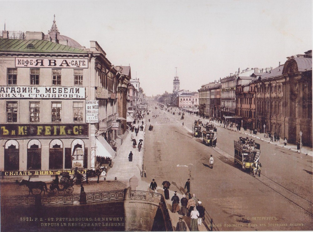 SPB_Nevsky_Prospekt_from_Police_Bridge_to_City_Duma,_photochrome_1896-1897