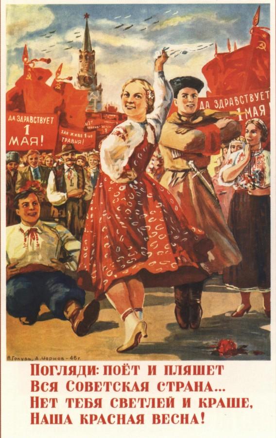 1946-golub-chernov-poglyadi-poet-plyashet-vsya-sovetskaya-strana-9