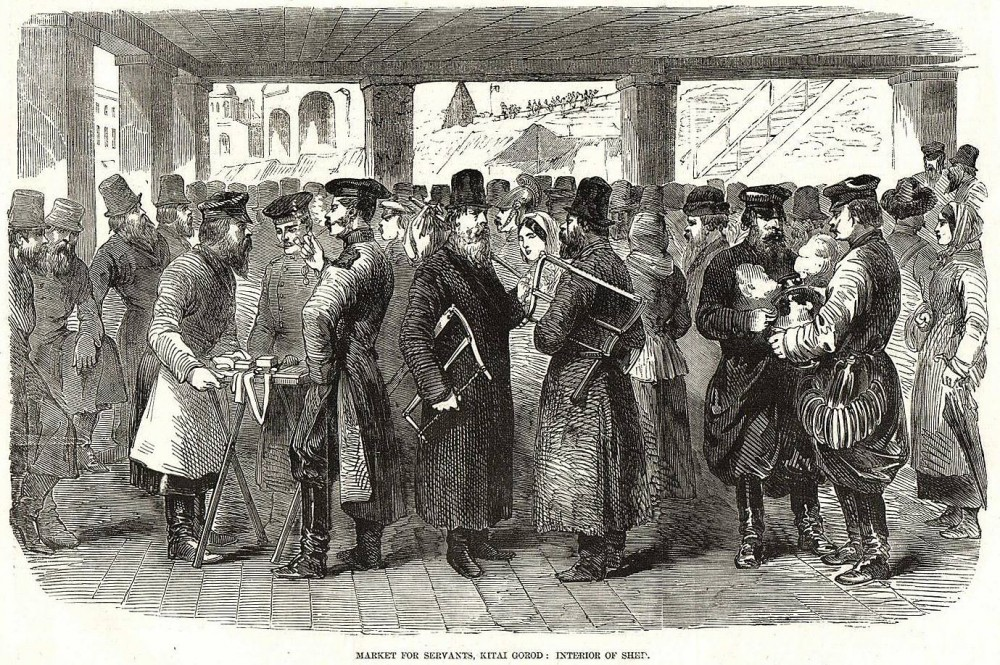 Рынок прислугиработников у Варварских ворот