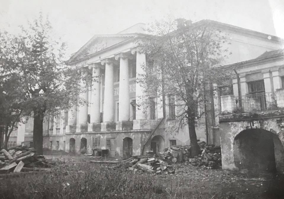 6.X.1931. Фот. Алексей Тимофеевич Лебедев