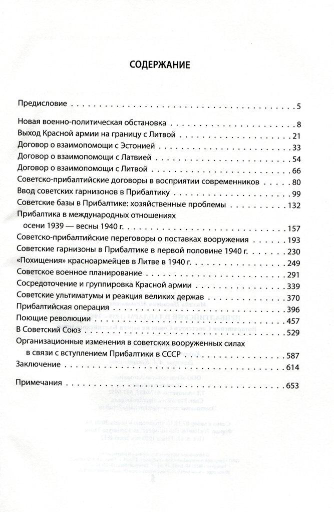 http://ic.pics.livejournal.com/a_dyukov/10917397/5042/5042_original.jpg