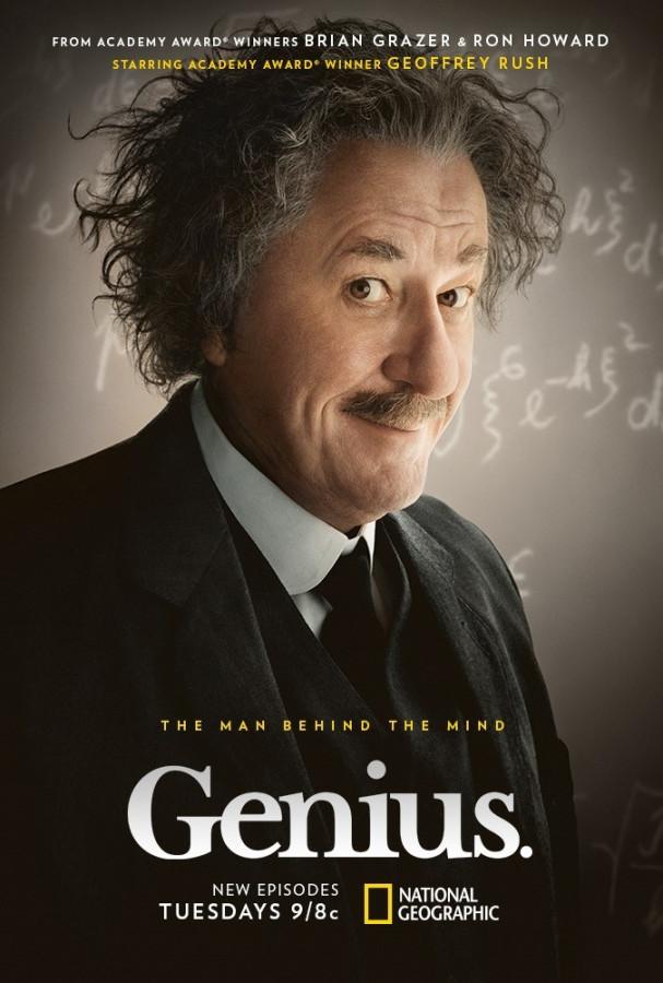 genius_4
