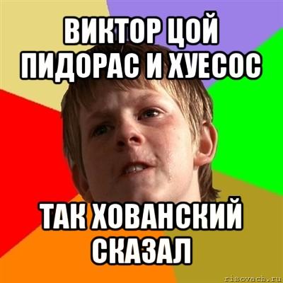 comics_Derzkij-shkolnik_orig_1340480858