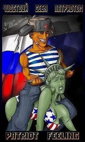 Россия патриотизм