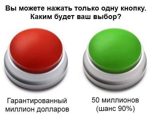 1388045010081