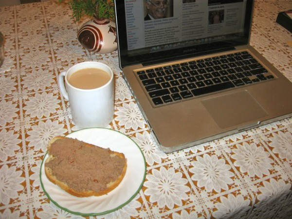 6. Завтрак