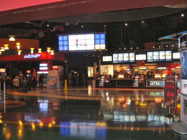 74. Кинотеатр