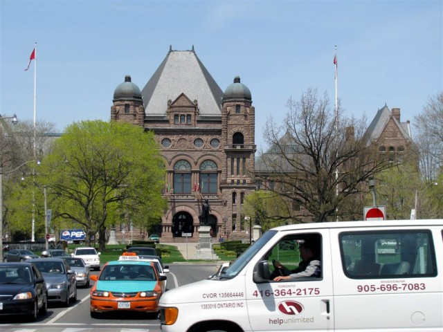 Онтарийский парламент