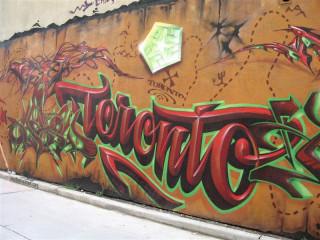 Граффити в Fashion District