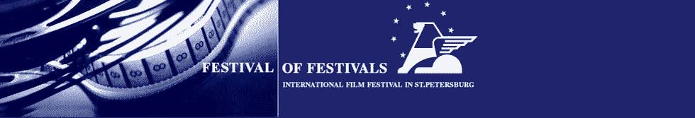 logo_filmfest