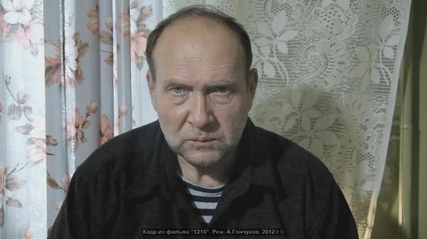 Кадр из фильма 1210 Реж. А. Гончуков_16