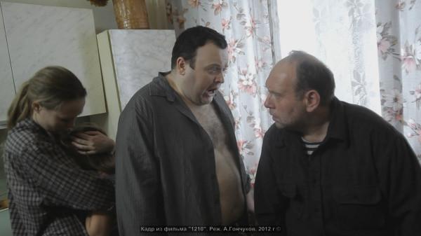 Кадр из фильма 1210 Реж. А. Гончуков_19