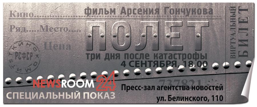 Bilet24
