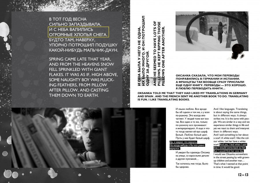 Son_byklet_170x240mm_preview-page-008