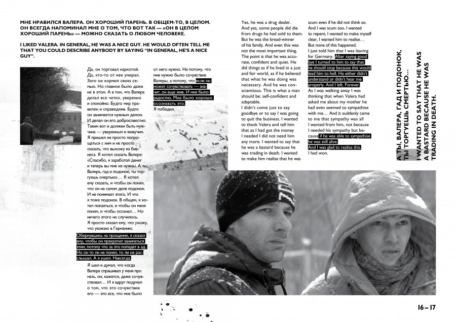 Son_byklet_170x240mm_preview-page-010