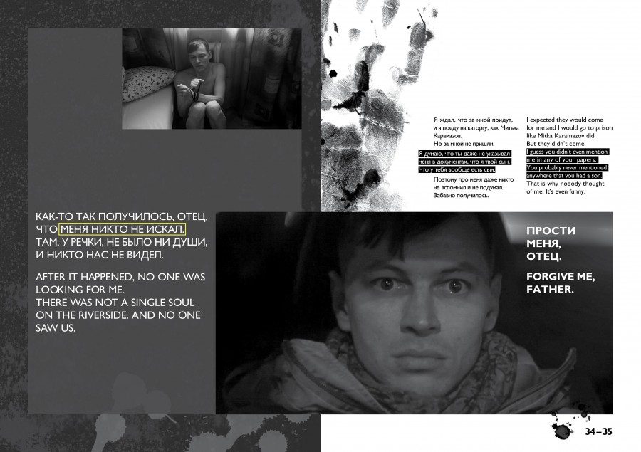 Son_byklet_170x240mm_preview-page-019