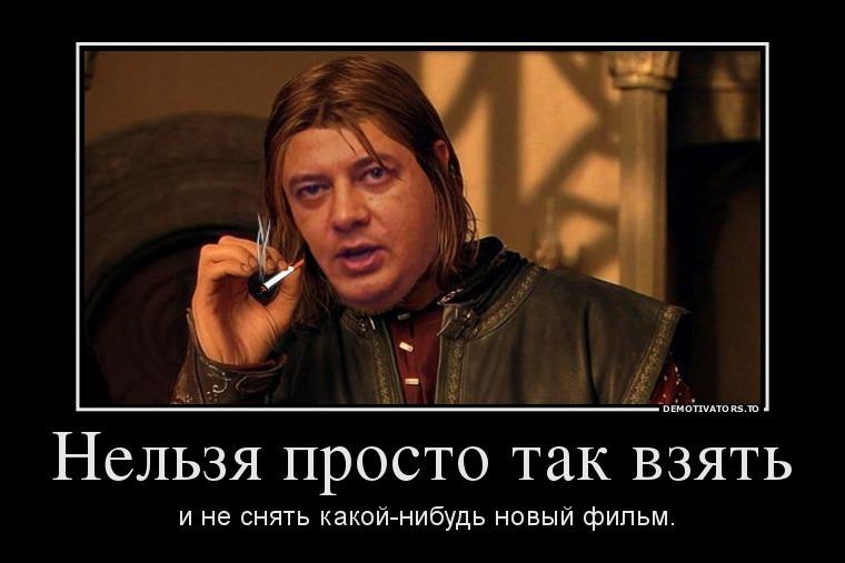 387159_nelzya-prosto-tak-vzyat_demotivators_to